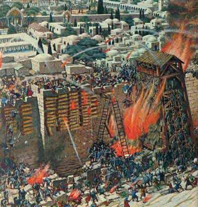 Осада и взятие иерусалима (70 год)