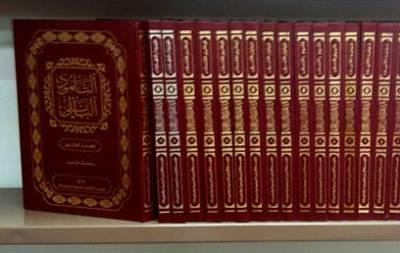 act1210-traduction-talmud-arabe.jpg
