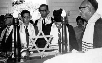 Rencontre juive mixte